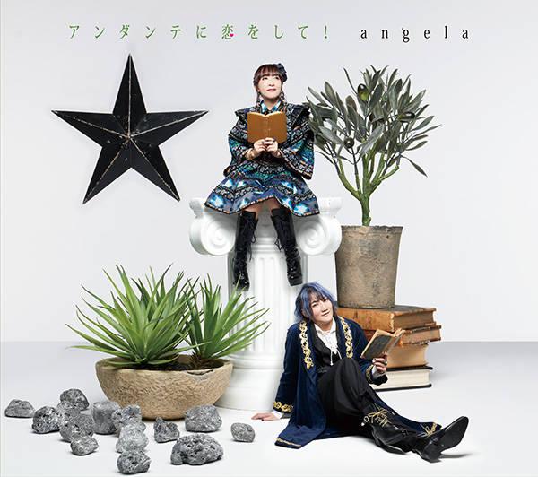 シングル「アンダンテに恋をして!」【初回限定盤】(CD+Blu-ray)