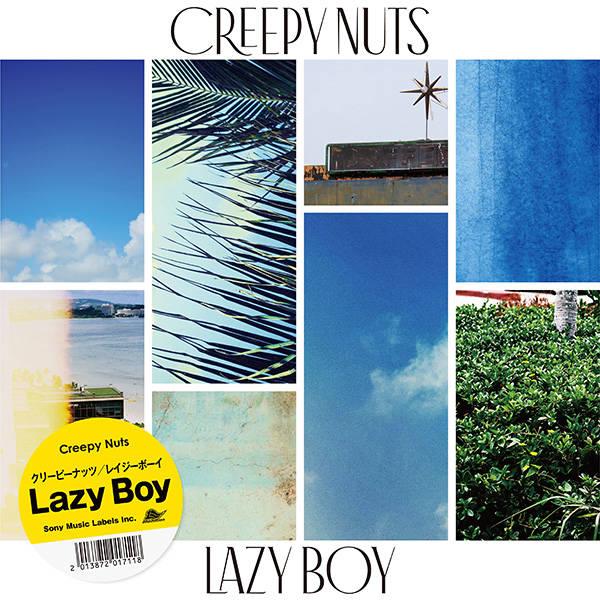 配信楽曲「Lazy Boy」
