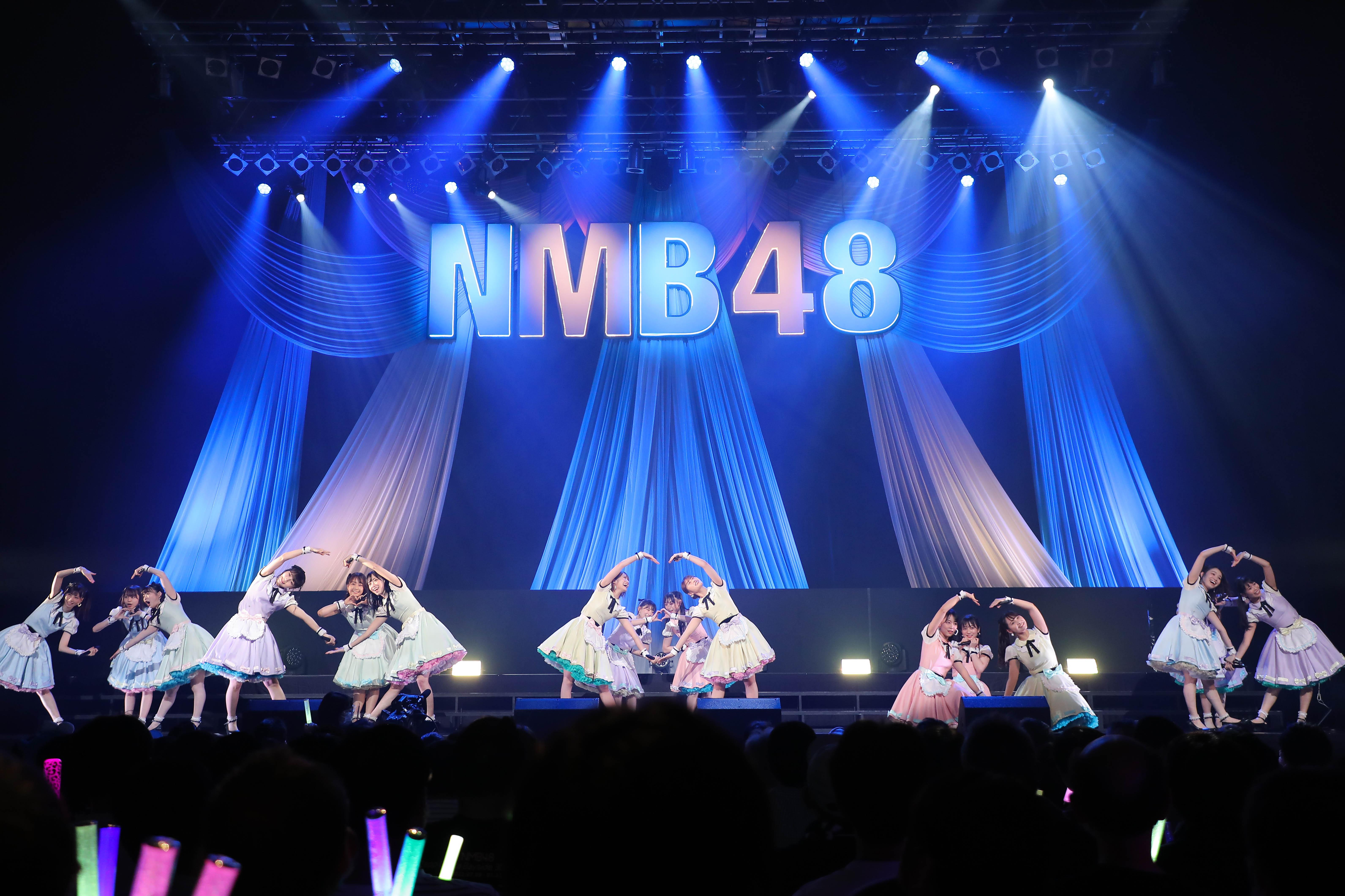 (C) NMB48