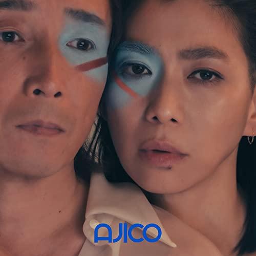 「地平線 Ma」収録アルバム『地平線』/AJICO