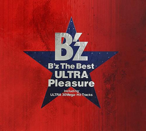"""「ultra soul」収録アルバム『B'z The Best""""ULTRA Pleasure""""』/B'z"""