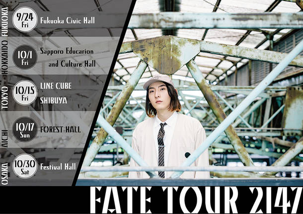 『FATE TOUR 2147』