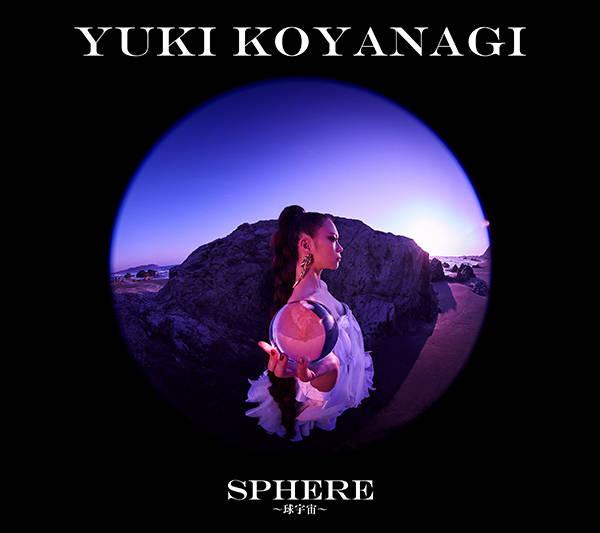 アルバム『SPHERE~球宇宙~』【初回限定盤】(CD+2DVD)