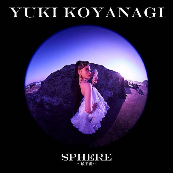 アルバム『SPHERE~球宇宙~』【ベスト付き盤】(2CD)【通常盤】(CD)