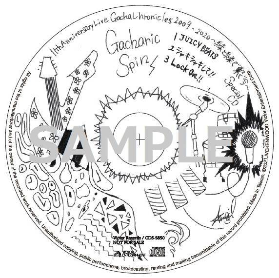 「11th Anniversary Live Gacha Chronicles 2009-2020 ~縁と縁で繋ぐ今~」Special CD