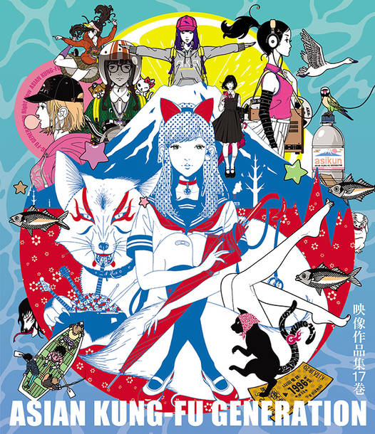 Blu-ray&DVD『映像作品集17巻』【Blu-ray】