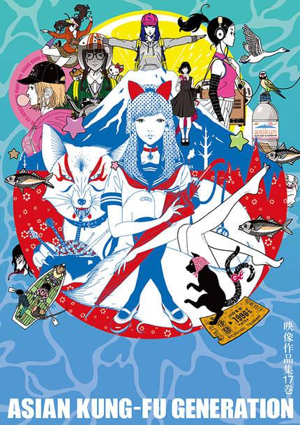 Blu-ray&DVD『映像作品集17巻』【DVD】