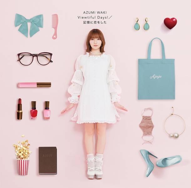 シングル「Viewtiful Days!/記憶に恋をした」【初回限定盤】(CD+DVD)