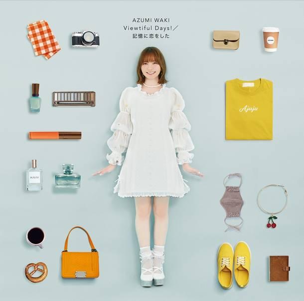 シングル「Viewtiful Days!/記憶に恋をした」【通常盤】(CD)