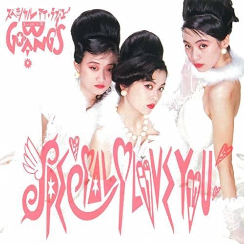 """「スペシャル・ボーイフレンド」収録アルバム『SPECIAL""""I LOVE YOU""""』/GO-BANG'S"""
