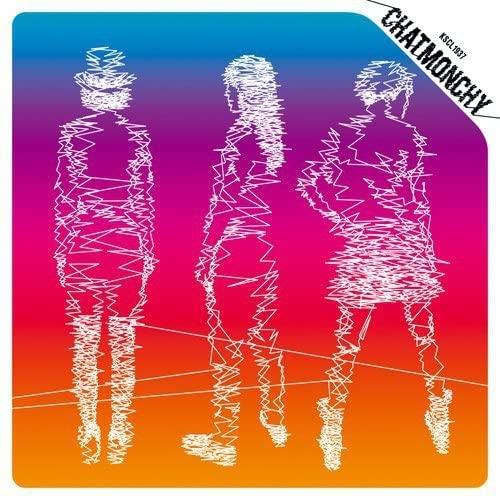 「恋愛スピリッツ」収録アルバム『チャットモンチー BEST~2005-2011~』/チャットモンチー