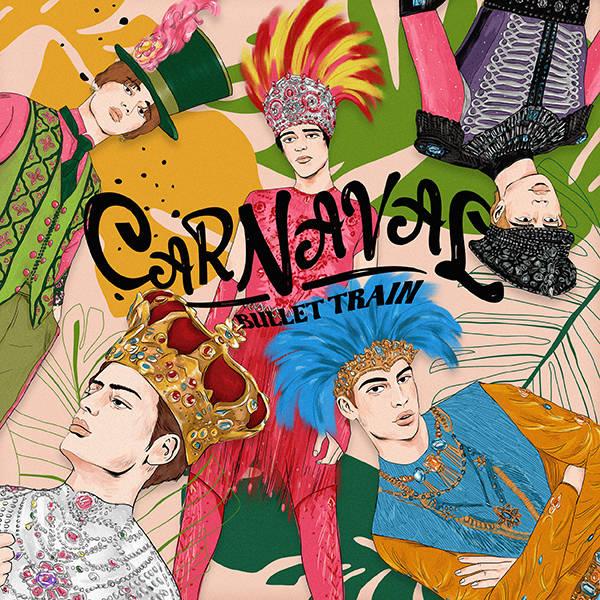 配信楽曲「CARNAVAL」