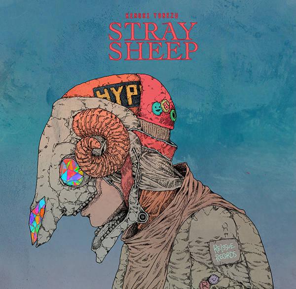アルバム『STRAY SHEEP』Illustration by 米津玄師