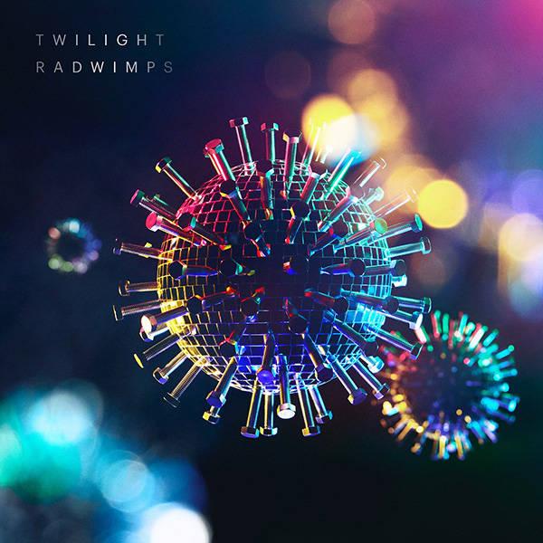 配信楽曲「TWILIGHT」