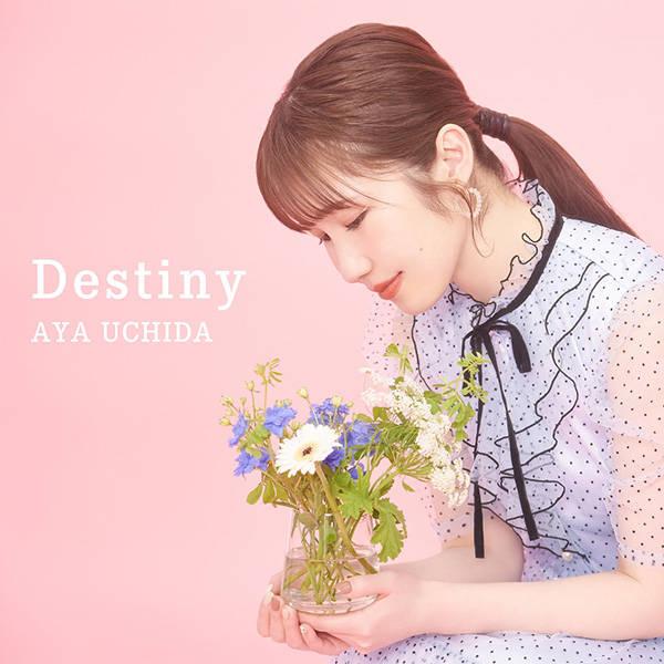 プレイリストシングル「Destiny/Sign」
