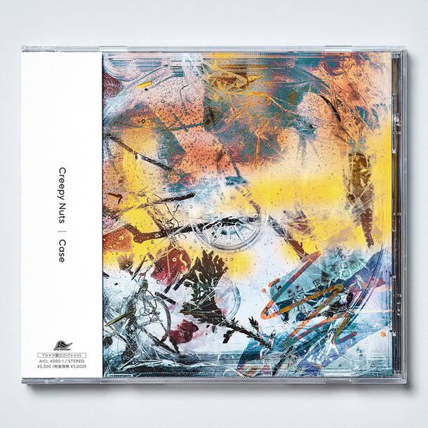 アルバム『Case』【Tシャツ盤】(CD+Tシャツ)