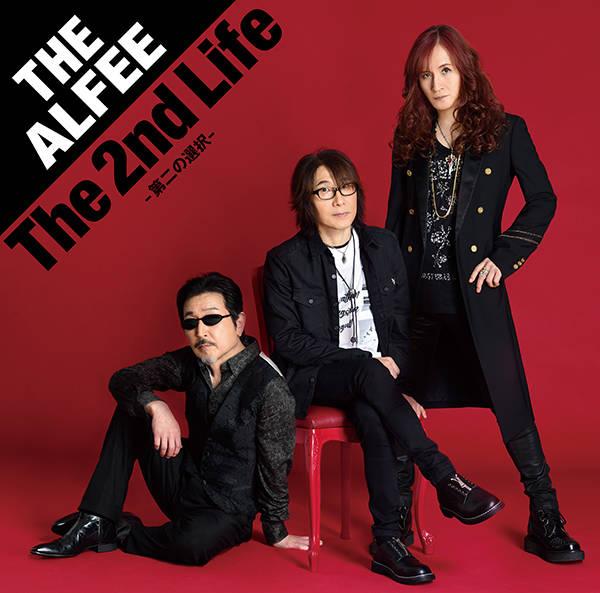 シングル「The 2nd Life -第二の選択-」【初回限定盤A】
