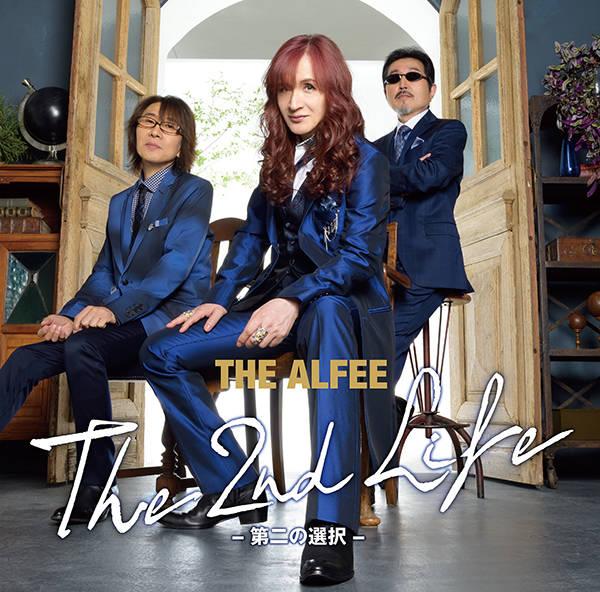 シングル「The 2nd Life -第二の選択-」【初回限定盤B】