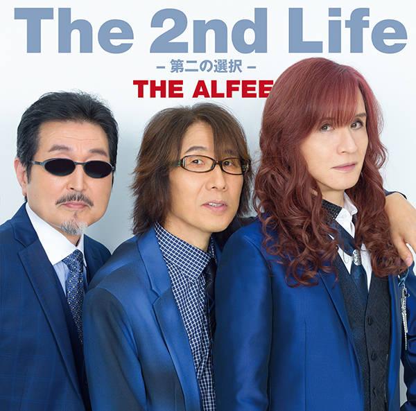 シングル「The 2nd Life -第二の選択-」【初回限定盤C】