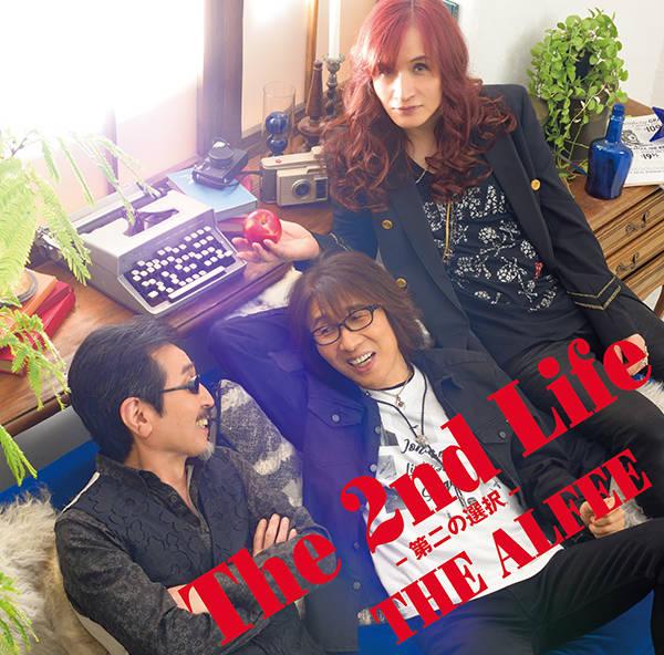 シングル「The 2nd Life -第二の選択-」【通常盤】