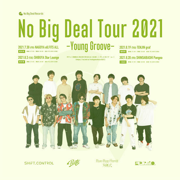 『No Big Deal Tour 2021 ~Young Groove~』