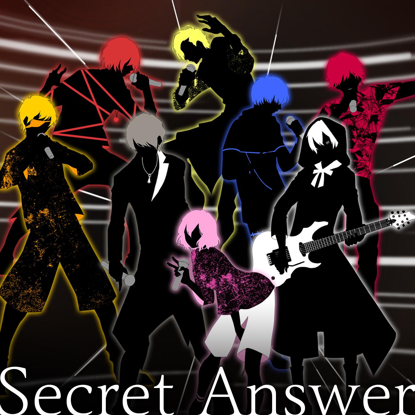 配信シングル「Secret Answer」
