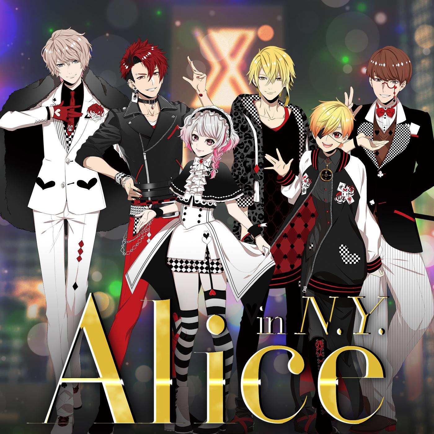 配信シングル「Alice in N.Y.」