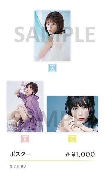 ポスター A,B,C
