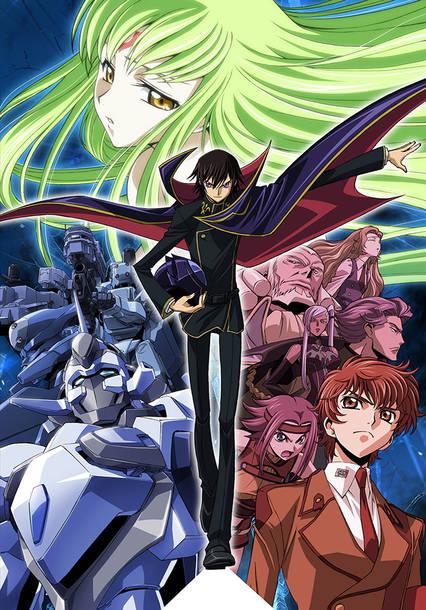 TVアニメ『コードギアス 反逆のルルーシュ』(C)SUNRISE/PROJECT GEASS Character Design ©2006 CLAMP・ST
