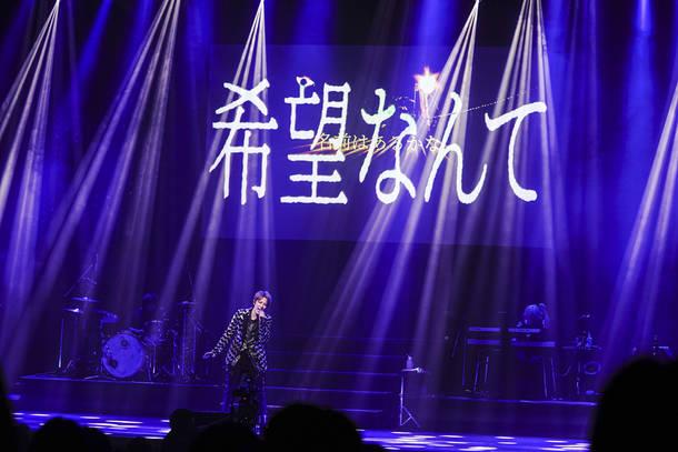 8月4日(水)@LINE CUBE SHIBUYA photo by  上飯坂 一