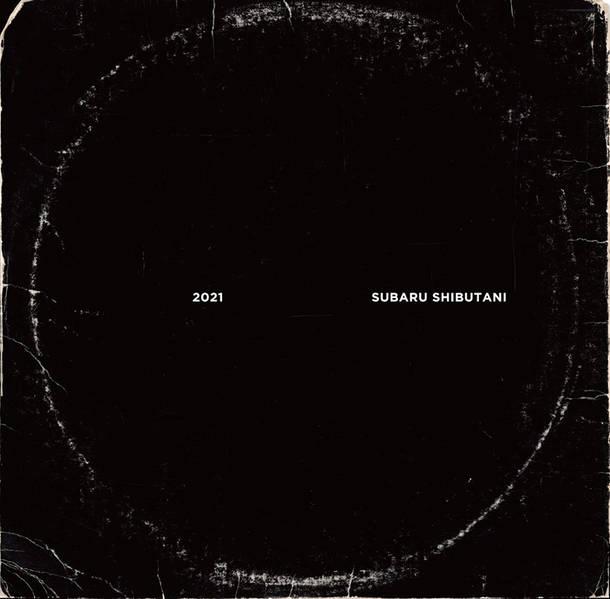 アルバム『2021』