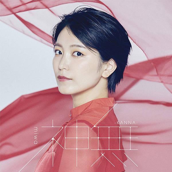 シングル「神無-KANNA-」【初回生産限定盤】(CD+DVD)