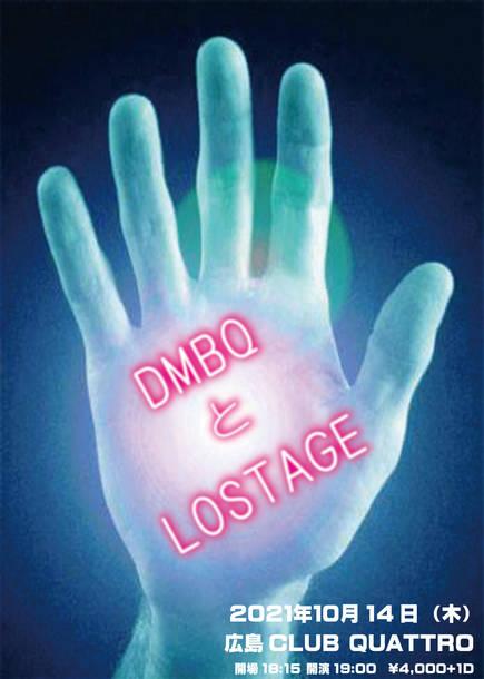 『DMBQ Presents「DMBQと LOSTAGE」』