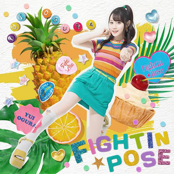 シングル「Fightin★Pose」【期間限定盤】(CD+DVD)