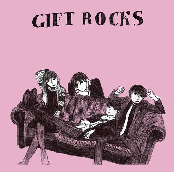 アルバム『GIFT ROCKS』
