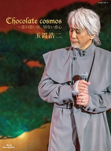 Blu-ray&DVD『Chocolate cosmos~恋の思い出、切ない恋心~』