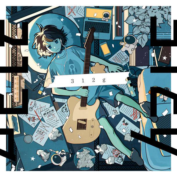 EP『312g』
