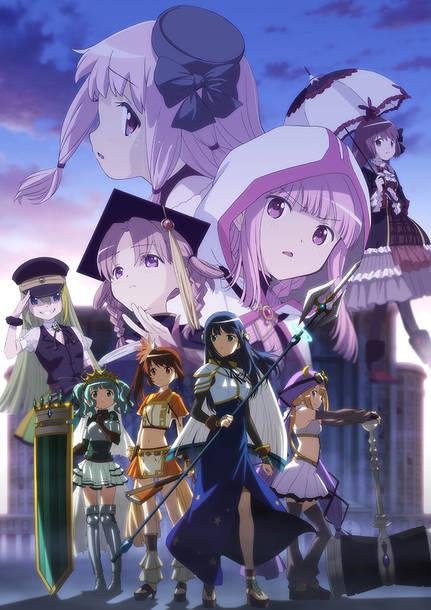 TVアニメ『マギアレコード 魔法少女まどか☆マギカ外伝 2nd SEASON -覚醒前夜-』(C)Magica Quartet/Aniplex・Magia Record Anime Partners