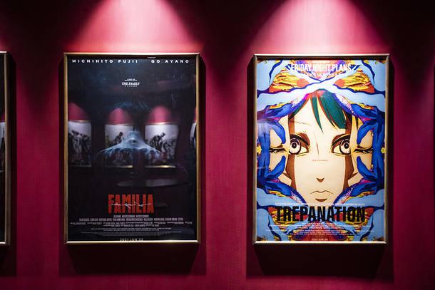 『映画は、森だ。with millennium parade』(THE MILLENNIUM PARADE THEATER 新作ポスター) photo by キセキミチコ