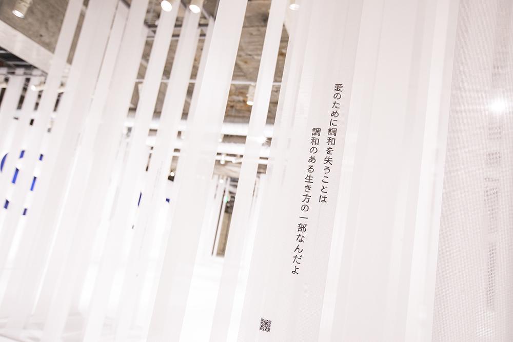 """『映画は、森だ。with millennium parade』(""""映画の森"""") photo by キセキミチコ"""