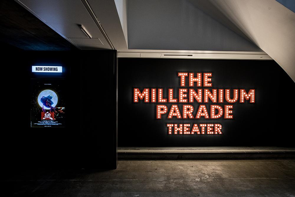 『映画は、森だ。with millennium parade』(THE MILLENNIUM PARADE THEATER 入口) photo by キセキミチコ