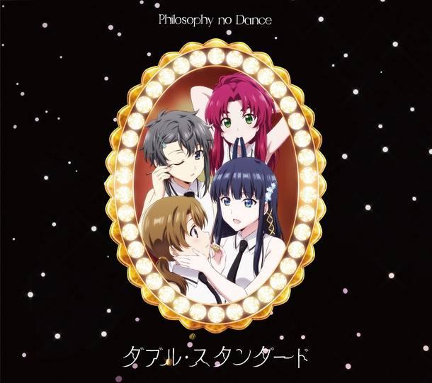 シングル「ダブル・スタンダード」【期間生産限定盤】(CD+Blu-ray)