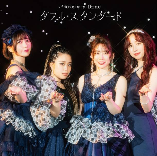 シングル「ダブル・スタンダード」【通常盤】(CD)