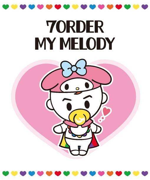 7ORDER×マイメロディ