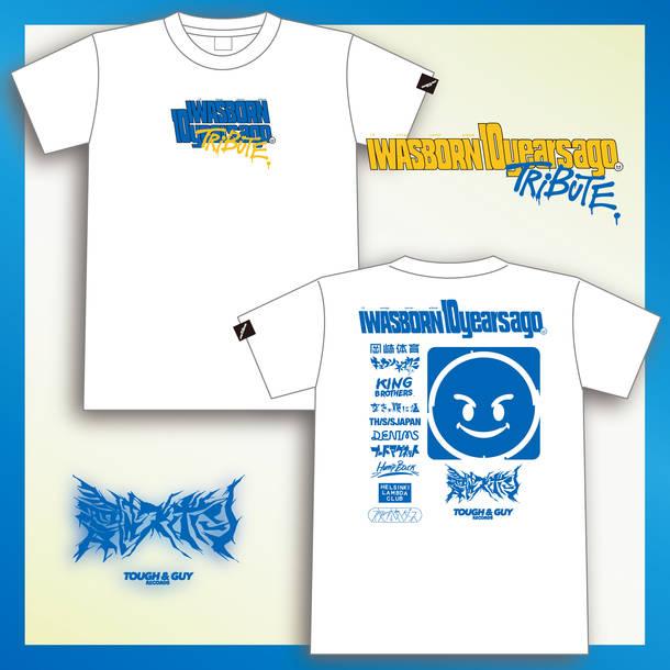 参加アーティストのロゴ入りTシャツ(TOUGH&GUY RECORDS)