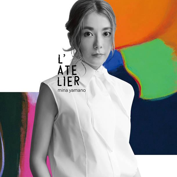 アルバム『L'ATELIER』