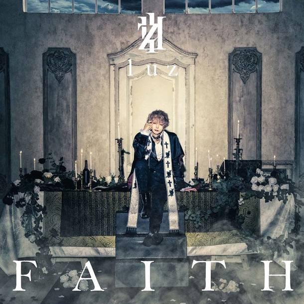 アルバム『FAITH』【初回限定盤】(CD+DVD)