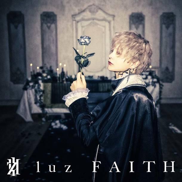アルバム『FAITH』【通常盤】(CD)