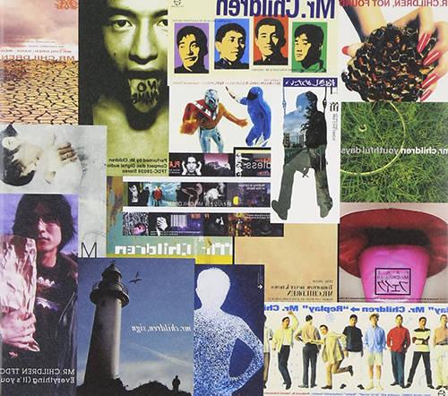 「1999年、夏、沖縄」収録アルバム『B-SIDE』/Mr.Children