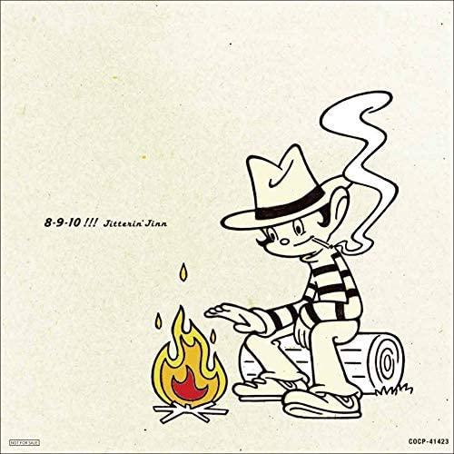 「夏祭り」収録アルバム『8-9-10 !!!(Ver.3)』/JITTERIN'JINN